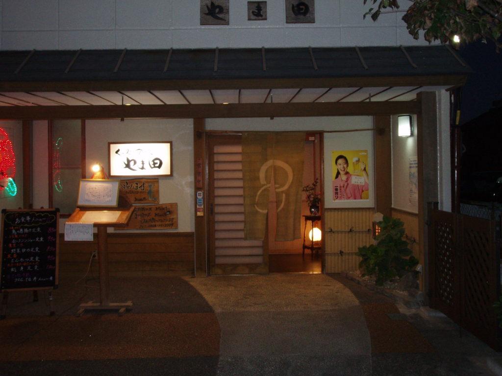 お店のイメージ画像